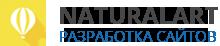 Создание и продвижение сайтов веб студия NaturalArt Николаев